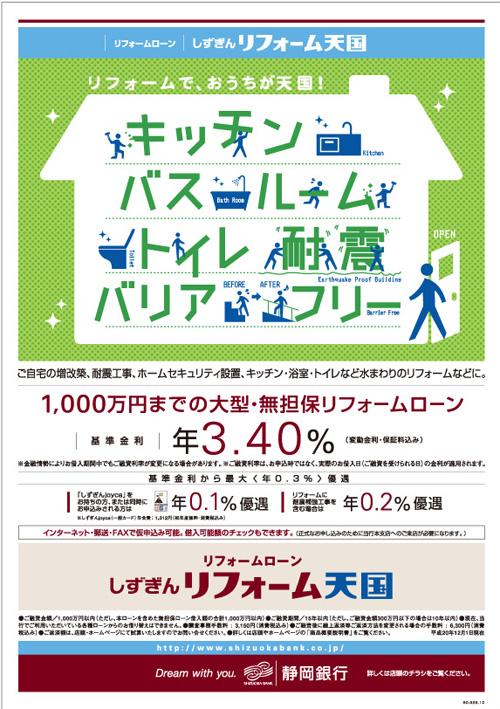 20100316_699750