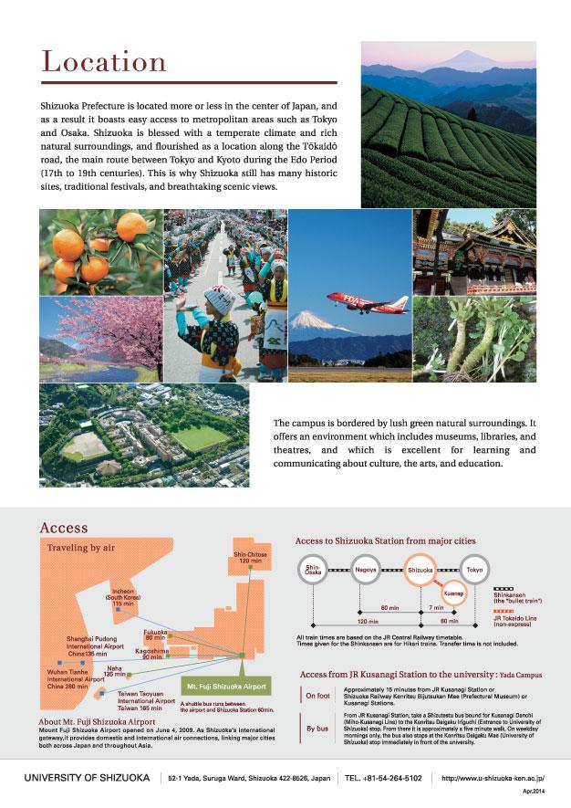 県大海外版2014-8