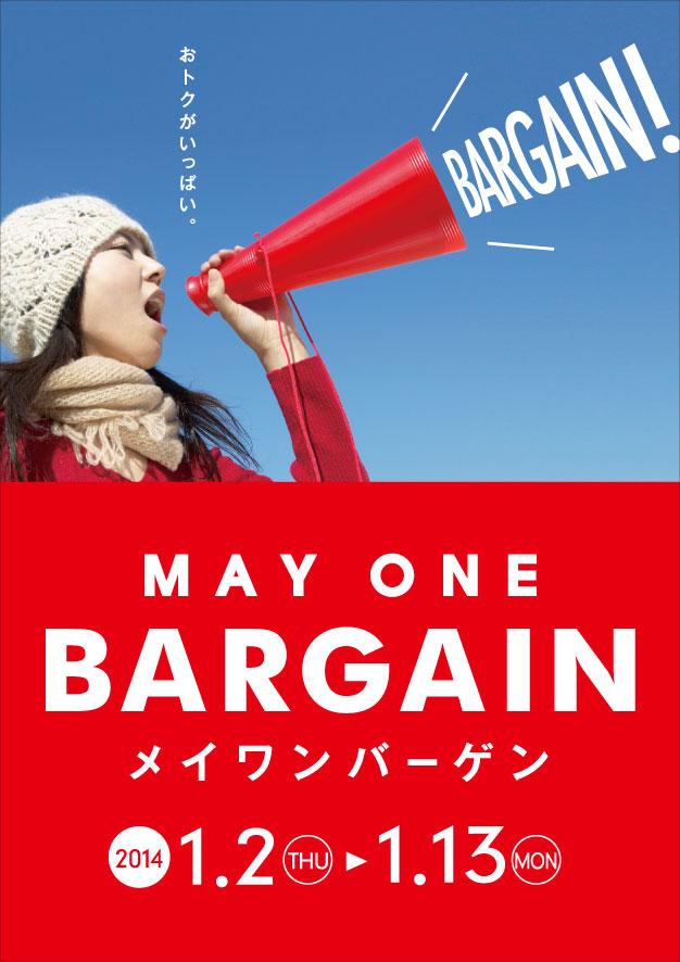 bargain14w_colB1