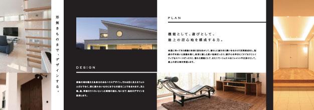 tokiwa_pamp02