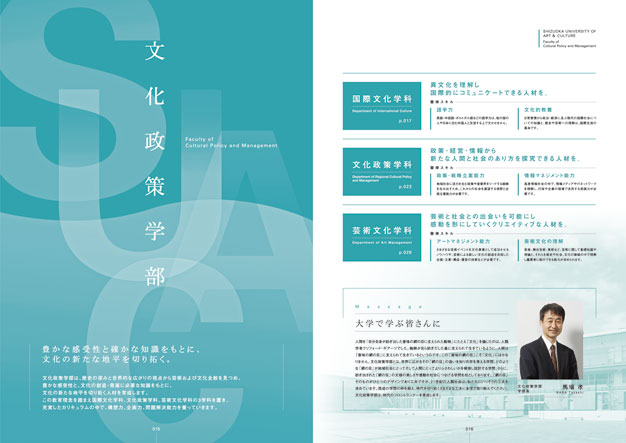 _15-16OUT-訂2-[更新済み]