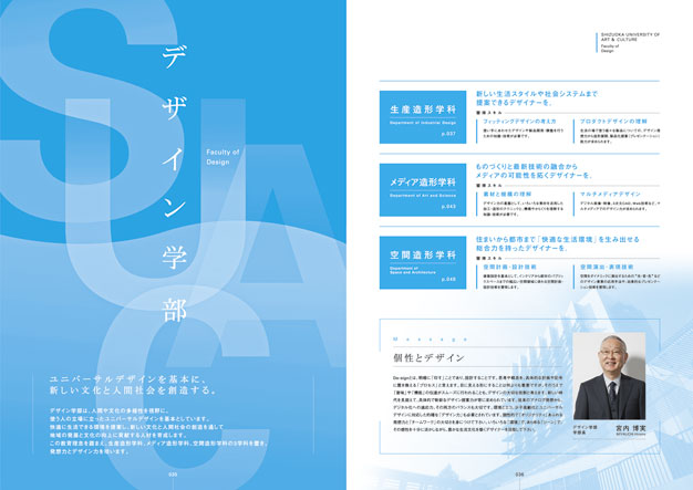 _35-36out-訂3-[更新済み]