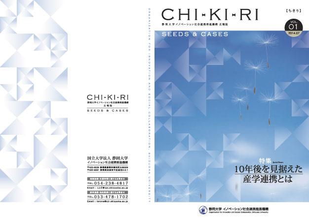 chkiri1