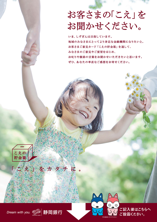 goikenB2_2012-01.eps