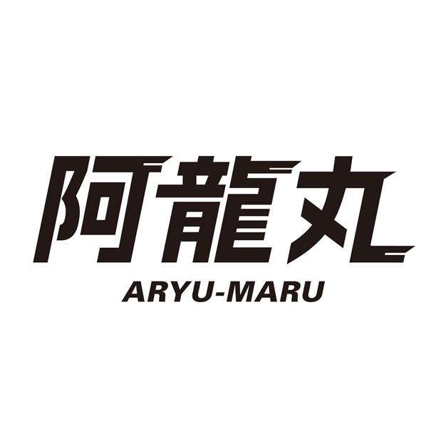 aryumaru02