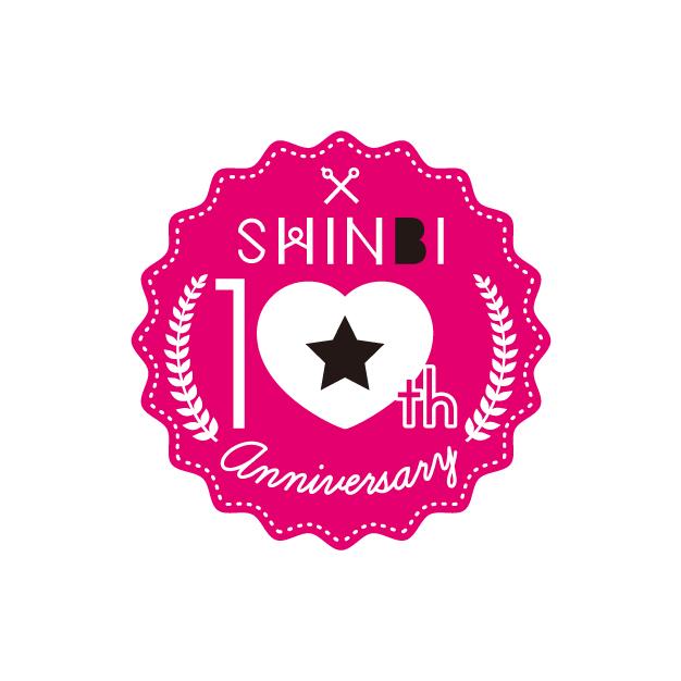 10th_shinbi