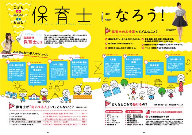 0102sai_ol再校出力cs4