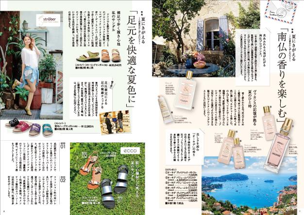 petitmagazine6_p0102