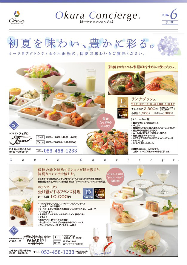 okura_A4ol-626x886