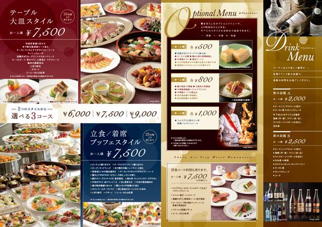 okura_party2017naka