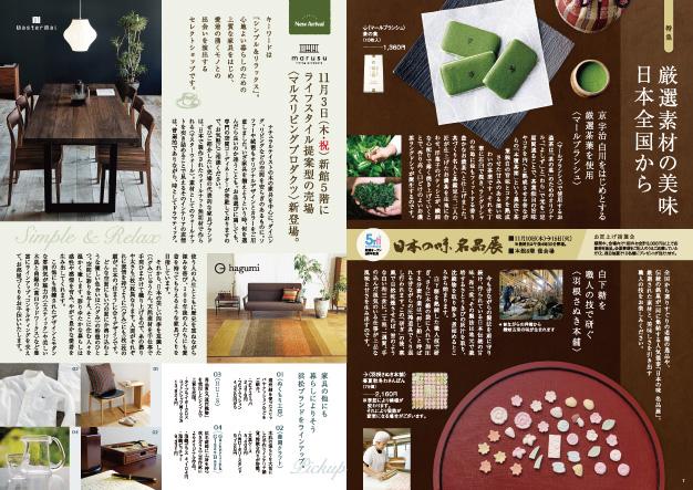 petitmagazine11_0708