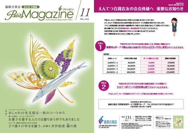 petitmagazine11_H1H4