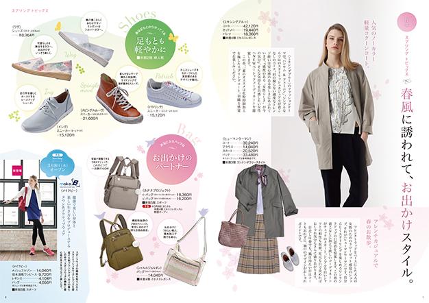petitmagazine3_0102